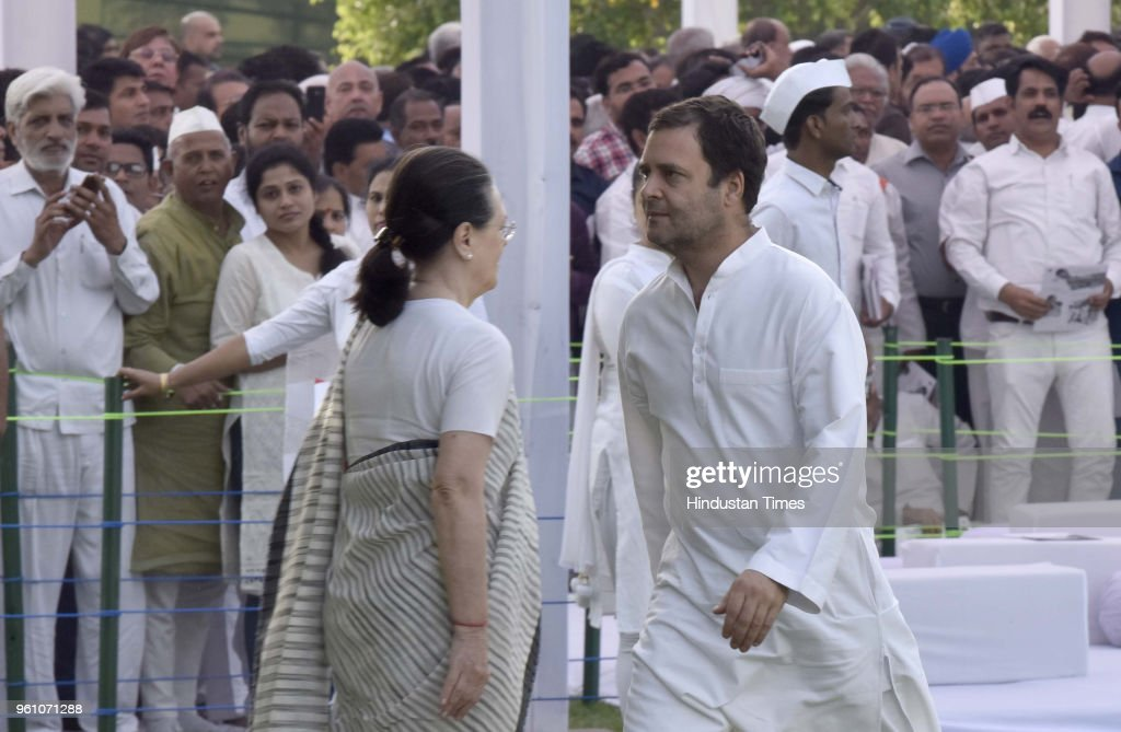 Rajiv Gandhi Death Anniversary: Sonia And Rahul Gandhi Pay Tributes To Former PM