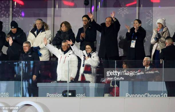 President of IOC Thomas Bach President of South Korea Moon Jaein his wife Kim Jungsook above them President of North Korea Kim Yongnam and Kim Yojong...