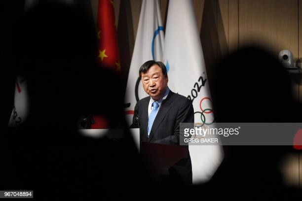 President of Pyeongchang 2018 Lee Heebeom speaks at the opening session of the Pyongchang 2018 Debrief meeting in Beijing on June 4 2018 The IOC is...