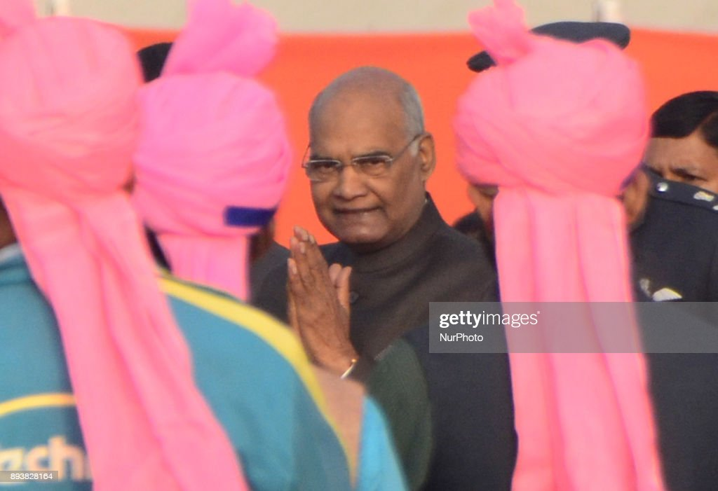 President of republic of India Mr. Ram Nath Kovind in Allahabad