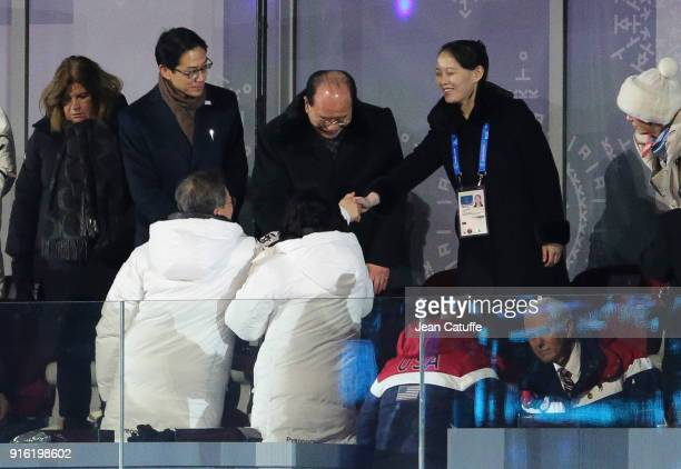 President of South Korea Moon Jaein his wife Kim Jungsook greet President of North Korea Kim Yongnam and Kim Yojong sister of President of North...