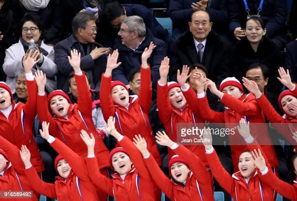 President of South Korea Moon Jaein his wife Kim Jungsook IOC President Thomas Bach President of North Korea Kim Yongnam Kim Yojong sister of Kim...