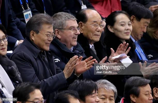 President of South Korea Moon Jaein IOC President Thomas Bach President of North Korea Kim Yongnam Kim Yojong sister of Kim Jongun attend the women's...