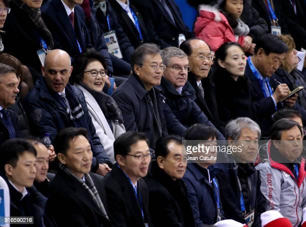 President of Switzerland Alain Berset President of South Korea Moon Jaein his wife Kim Jungsook IOC President Thomas Bach President of North Korea...