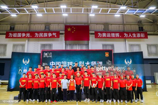 President of the Chinese Basketball Association Yao Ming and Wang Shi Founder of China Vanke Group pose with players during 'Mastar Class of Team...