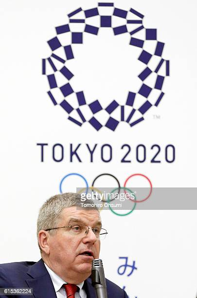 President of the International Olympic Committee Thomas Bach speaks during a meeting with Tokyo Governor Yuriko Koike not pictured at the Tokyo...