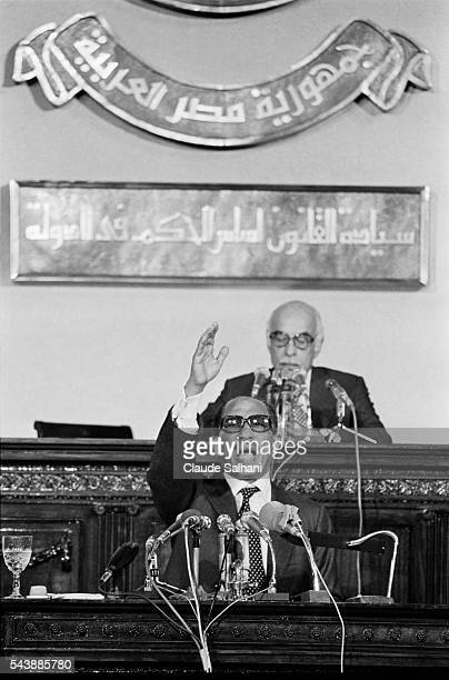 President of the Republic of Egypt Anwar Sadat delivers a speech at the People's Assembly during which he announces the toughening of his position...
