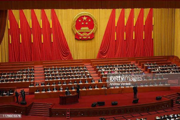President of the Supreme People's Court Zhou Qiang gives a speech on the work of the Supreme People's Court during the third plenary meeting of the...