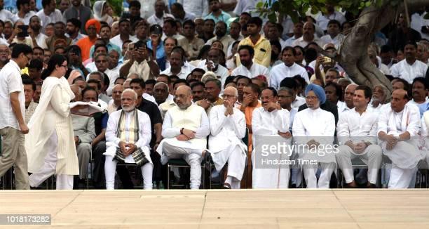 President Ramnath Kovind Prime Minister Narendra Modi BJP President Amit Shah senior leader LK Advani and Vice president M Venkaiaha Naidu Congress...
