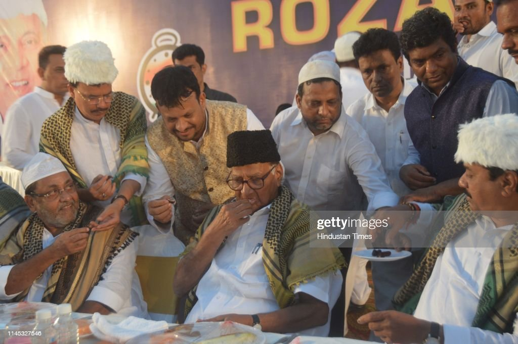IND: NCP President Sharad Pawar Attends Ramdaan Iftar Party