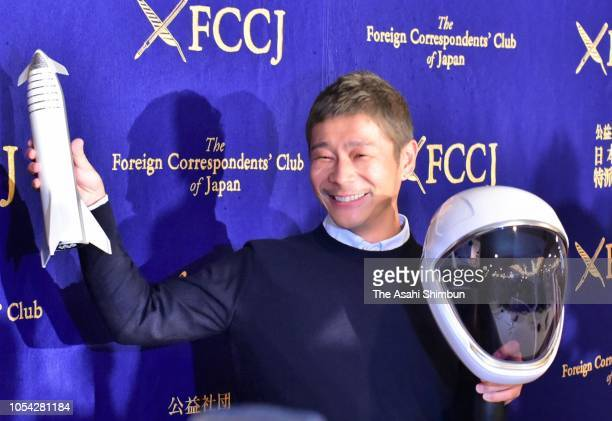 President Yusaku Maezawa attends a press conference at the Foreign Correspondents' Club in Japan on October 9 2018 in Tokyo Japan