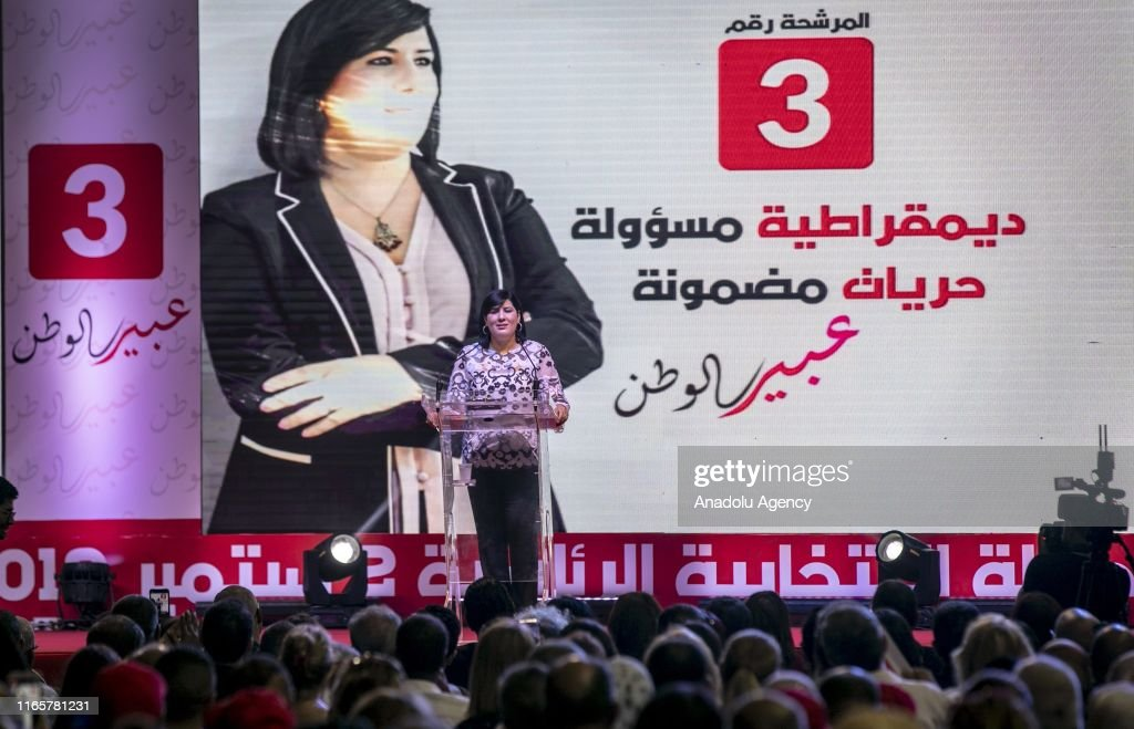 Ahead of presidential election in Tunisia : News Photo