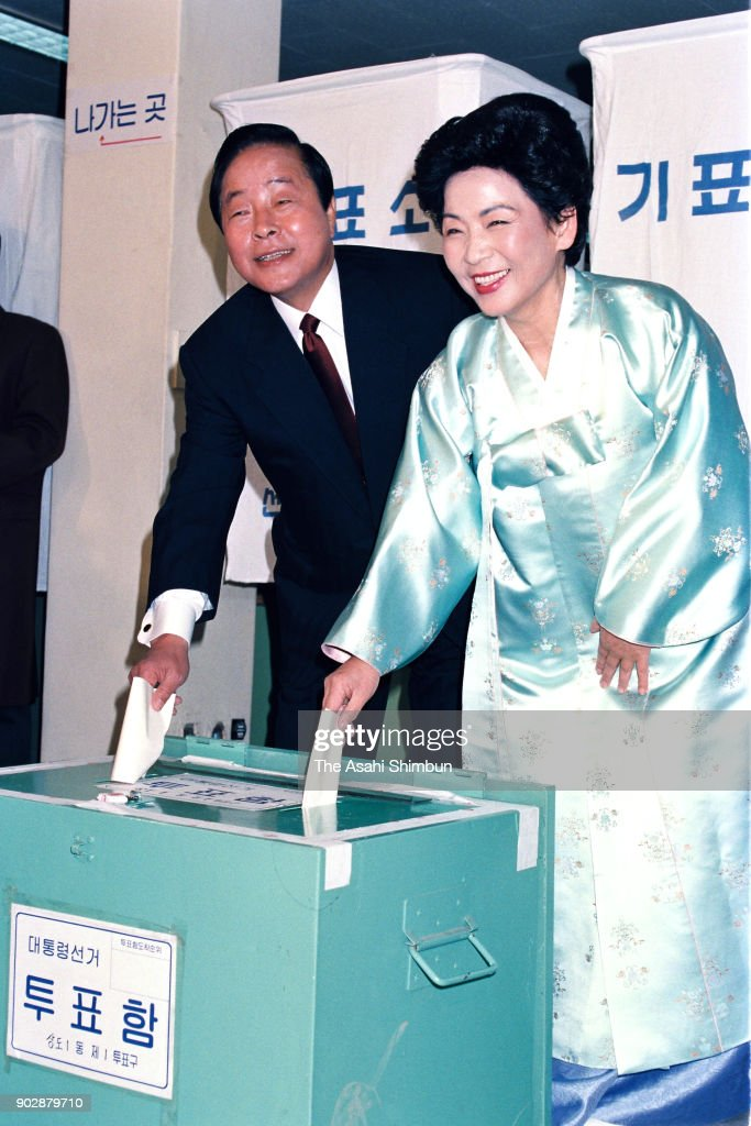 Presidential candidate Kim Young-sam and his wife Son Myung