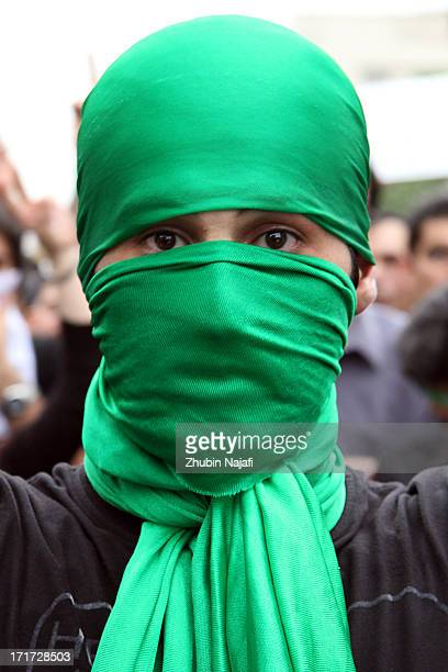 Presidential election Iran - Tehran June 18, 2009 --- Ferdowsi Square