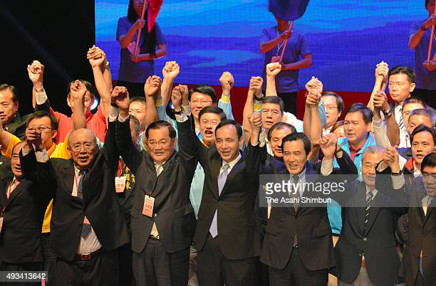 Presidential election Kuomintang party candidate Eric Chu and other party members raise their fists during the party congress at Sun Yat-Sen Memorial...