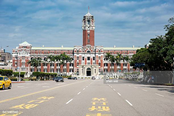 presidential office in taiwan - presidential election stock pictures, royalty-free photos & images
