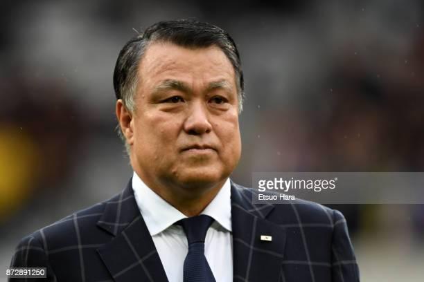 Presisent Kozo Tashima looks onduring the international friendly match between Brazil and Japan at Stade PierreMauroy on November 10 2017 in Lille...