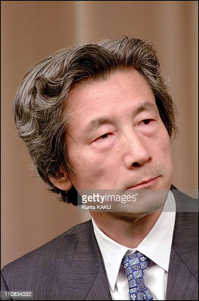 Press Conference Of New Prime Minister Junichiro Koizumi At The Pm Official Residence In Japan On April 27 2001