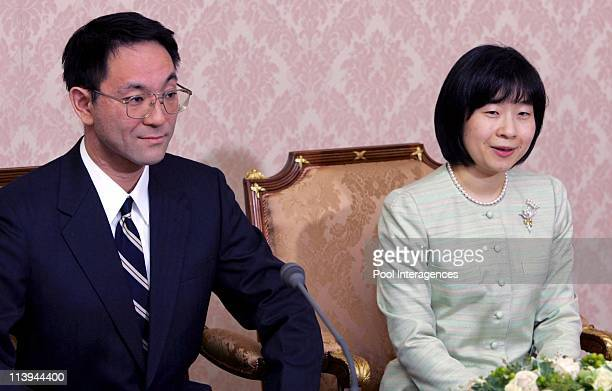 Press conference of the engagement of Japan's Princess Sayako with Yoshiki Kuroda Tokyo city bureaucrat 39 In Tokyo Japan On December 30 2004 Yoshiki...