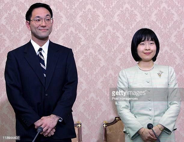 Press conference of the engagement of Japan's Princess Sayako with Yoshiki Kuroda Tokyo city bureaucrat 39 In Tokyo Japan On December 30 2004 Japan's...