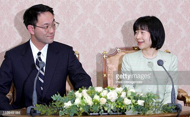 Press conference of the engagement of Japan's Princess Sayako with Yoshiki Kuroda Tokyo city bureaucrat 39 In Tokyo Japan On December 30 2004Yoshiki...