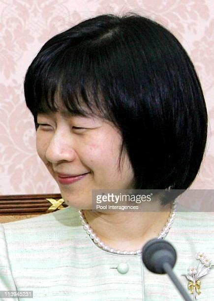 Press conference of the engagement of Japan's Princess Sayako with Yoshiki Kuroda, Tokyo city bureaucrat, 39 In Tokyo, Japan On December 30, 2004...