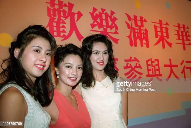 Press conference on Tung Wah Charity Gala '95 From left Shirley Chau 2nd runner up of Miss Hong Kong Winnie Young Miss hong Kong '95 and Rahman...