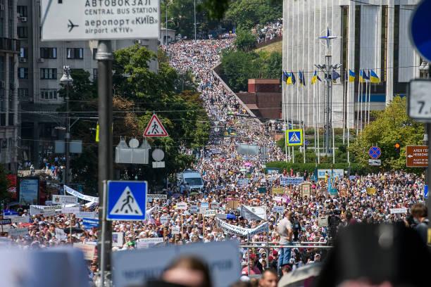 UKR: Celebration Of Christianization Of The Kyivan Rus In Kyiv