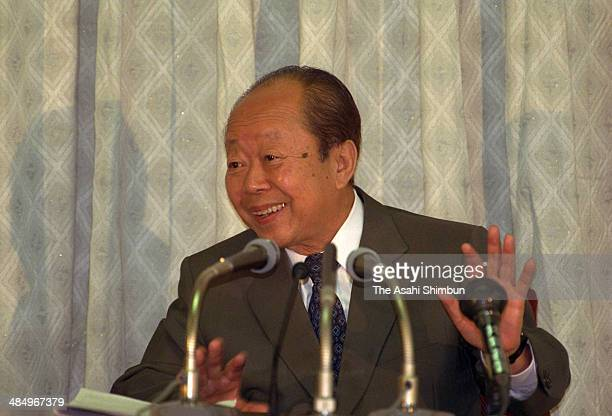 Prime Minister and Liberal Democratic Party president Kiichi Miyazawa speaks during a press conference after the upper house election at the party...