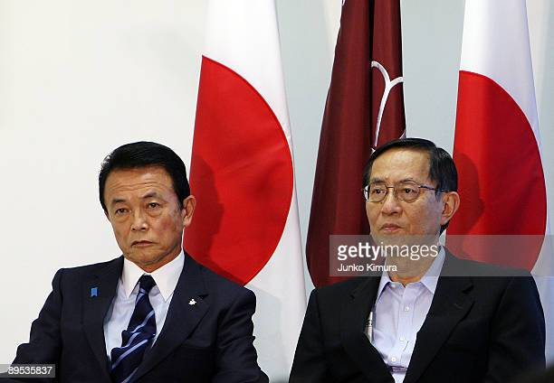 Prime Minister and President of Liberal Democratic Party Taro Aso and Secretary General Hiroyuki Hosoda attend the press conference at the LDP...