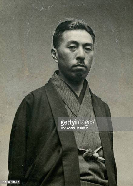 Prime Minister Fumimaro Konoe is seen circa 1937 in Japan Konoe was three time Prime Minister of Japan 34th 38th and 39th