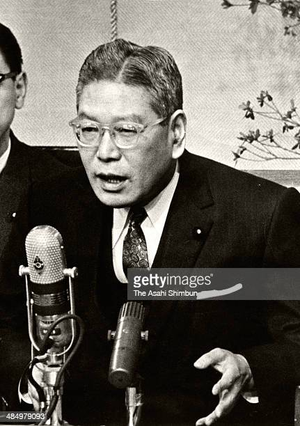 Prime Minister Hayato Ikeda speaks during a press conference at his official residence on January 18 1963 in Tokyo Japan Hayato Ikeda was three time...