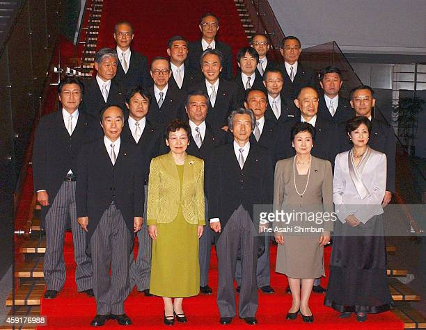 Prime Minister Junichiro Koizumi and his cabinet members pose for photographs at his official residence on November 19 2014 in Tokyo Japan