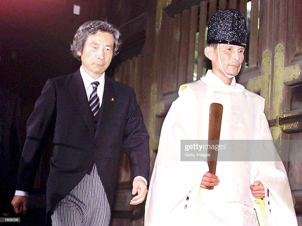 Koizumi Visits to Yasukuni Shrine : ニュース写真