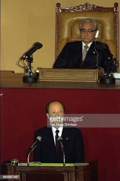 Prime Minister Kiichi Miyazawa addresses at the South Korean parliament on Janaury 17 1992 in Seoul South Korea Kiichi Miyazawa was the 78th Prime...