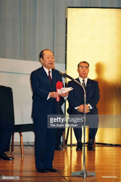 Prime Minister Kiichi Miyazawa addresses the ceremony marking 50th anniversary of Tokyo Metropolis on July 1 1993 in Tokyo Japan