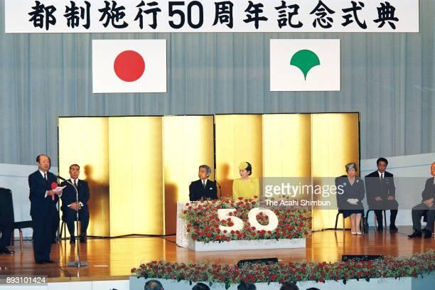 Prime Minister Kiichi Miyazawa addresses while Emperor Akihito and Empress Michiko listen during the ceremony marking 50th anniversary of Tokyo...