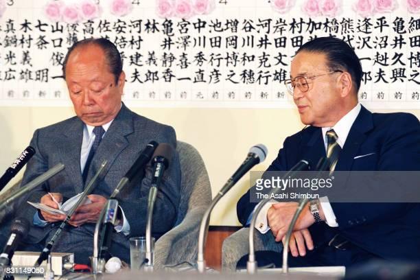 Prime Minister Kiichi Miyazawa and Liberal Democratic Party secretarygeneral Seiroku Kajiyama look on as the vote counting of the general election...