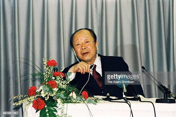Prime Minister Kiichi Miyazawa speaks during a press conference on April 30 1992 in Bonn Germany Kiichi Miyazawa was the 78th Prime Minister of Japan