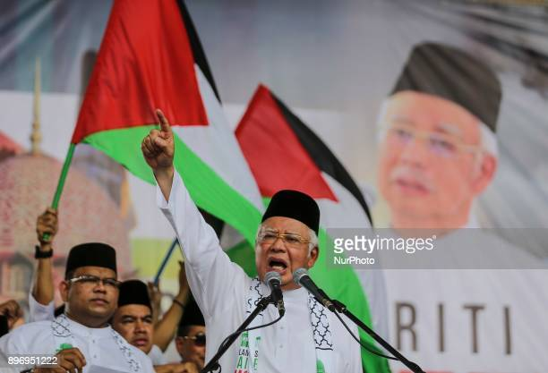 Prime Minister Najib Razak leads Save Jerusalem solidarity rally at Masjid Putra Putrajaya Malaysia on 22 December 2017