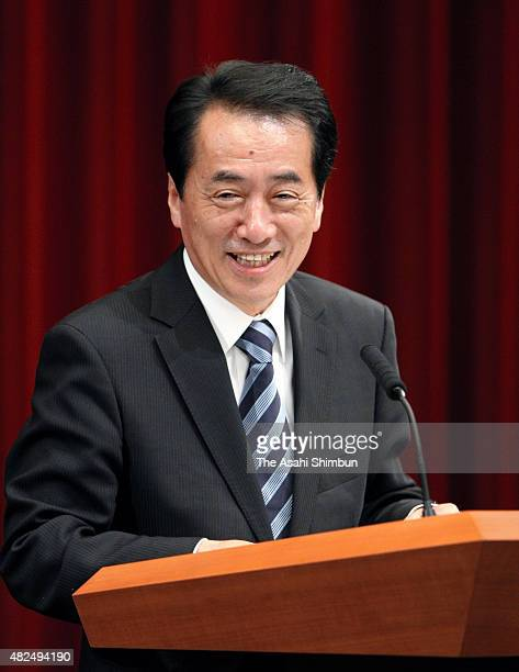 Prime Minister Naoto Kan speaks during a press conference after reshuffling his cabinet members at his official residence on September 17 2010 in...