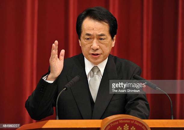 Prime Minister Naoto Kan speaks during his first press conference at his official residence on June 8 2010 in Tokyo Japan Naoto Kan is the 94th Prime...