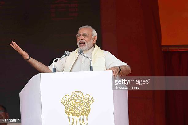 Prime Minister Narendra Modi addresses a public rally on August 18 2015 in Arrah India Prime Minister Narendra Modi announced a package of Rs125 lakh...