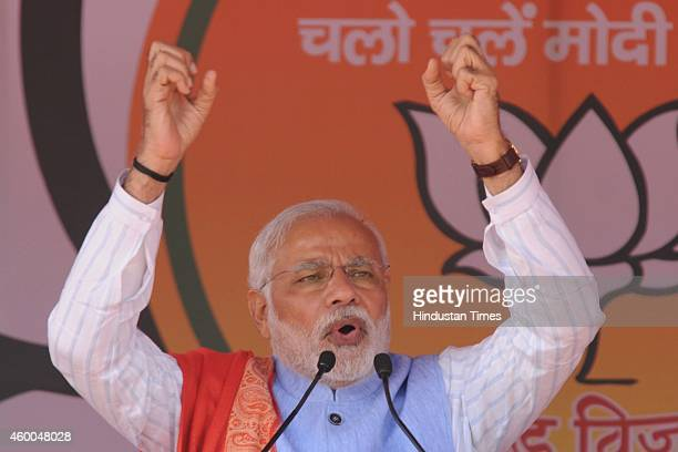 Prime Minister Narendra Modi addressing an election rally at Gandhi Maidan on December 6 2014 in Hazaribagh India Modi said 'Jharkhand is not an...