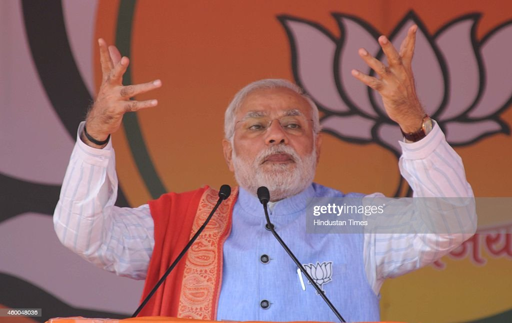 Prime Minister Narendra Modi Addresses An Election Rally In Jharkhand