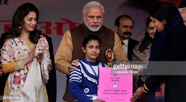 Prime Minister Narendra Modi along with film actress Madhuri Dixit Union Minister for Women and Child Development Maneka Gandhi and HRD Minister...