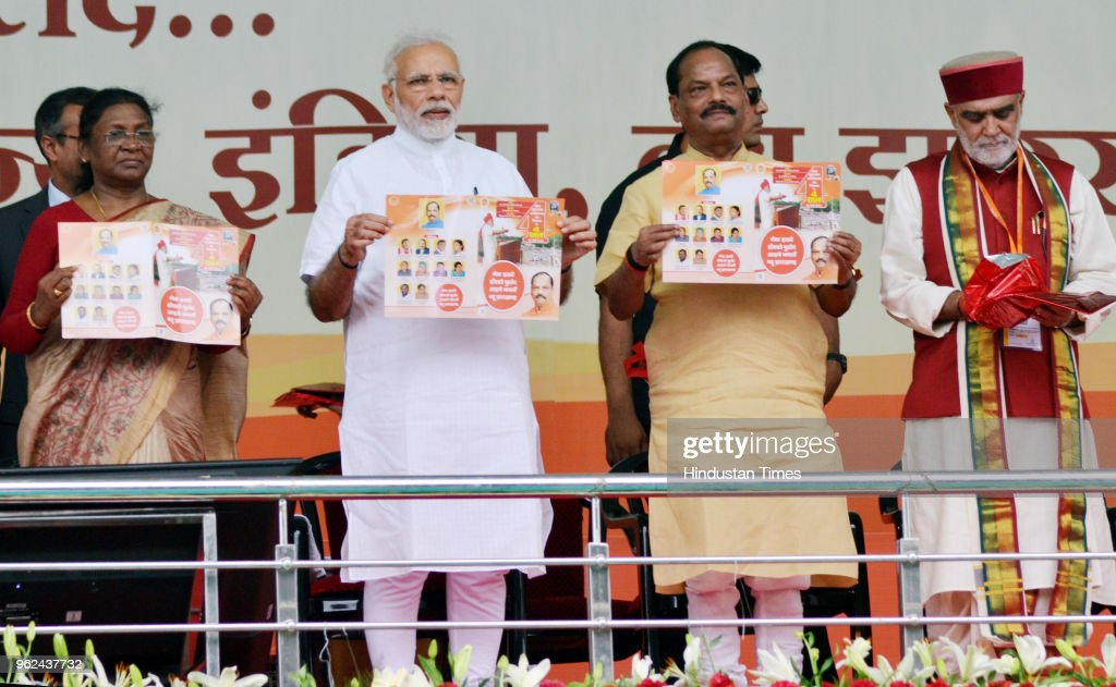 Prime Minister Narendra Modi To Lay Foundation Stones For Projects Worth Rs 27,000 Crore In Jharkhand
