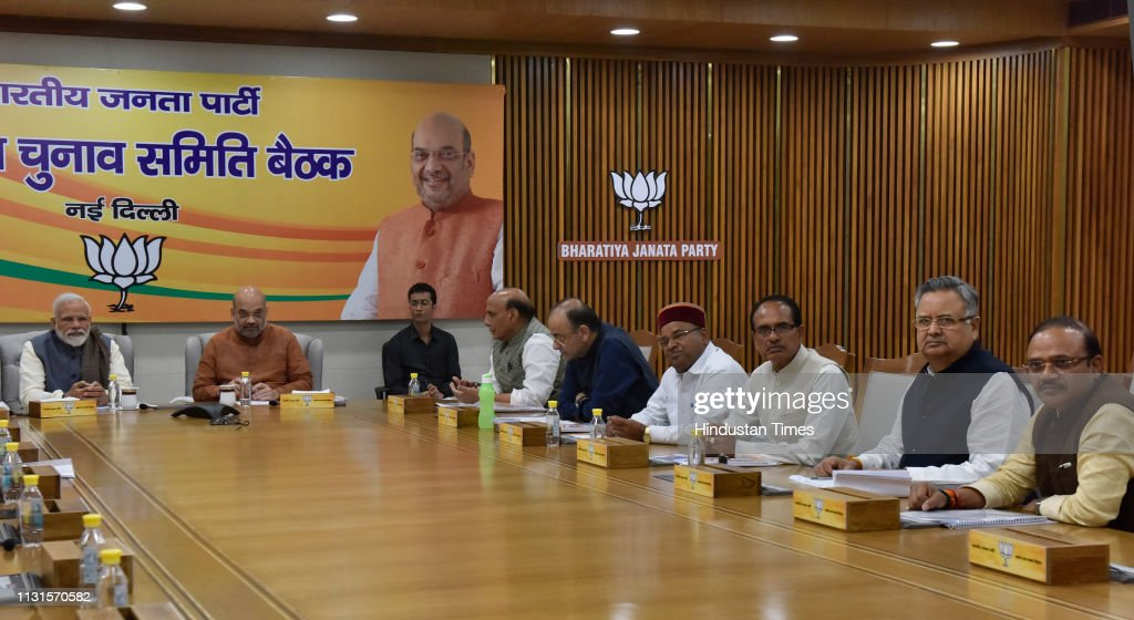 IND: Prime Minister Narendra Modi, BJP Chief Amit Shah Attend Party CEC Meeting On Seat Allocation