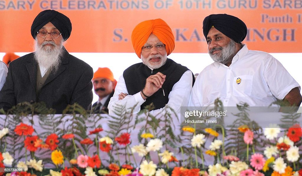 Prime Minister Narendra Modi Punjab CM Prakash Singh Badal and Punjab Deputy CM Sukhbir Badal during a function to mark 350th Birth Anniversary...