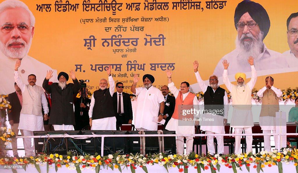 Prime Minister Narendra Modi Union Minister for Health Family Welfare Shri JP Nadda CM Punjab Sr Parkash SIngh Badal Union Food Processing Minister...